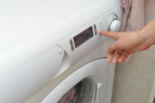 洗濯機の設置の方法