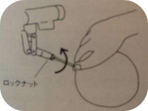 トイレの水が便器にジャージャー流れて止まらない場合の直し方