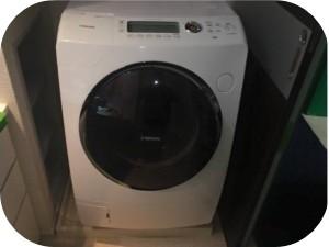本当は必要ない!引っ越し時の洗濯機の水抜き