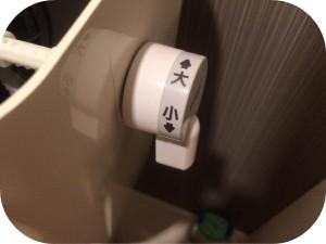必ず役に立つ!トイレのレバーの交換方法