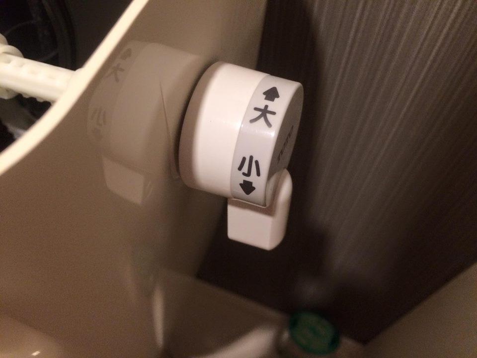 トイレのレバーが原因で起こるトラブルとその交換方法