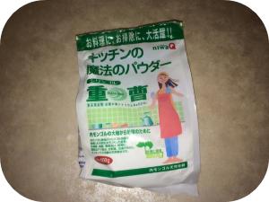 洗面所の排水溝掃除の仕方
